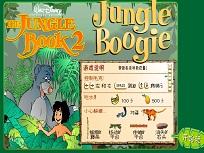 Aventura lui Mowgli prin Jungla