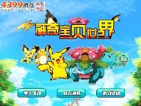 Aventuri cu Pokemoni