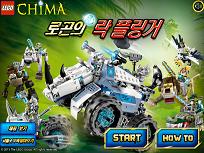 Lego Chima Razboinicul Rock Flinger