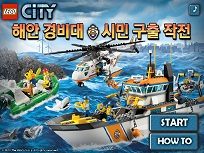 Lego City Misiune de Salvare