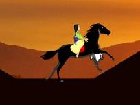 Mulan si Calul