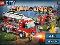 Pompierii Lego