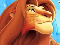Puzzle cu Regele Leu