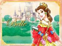 Regina Belle Puzzle