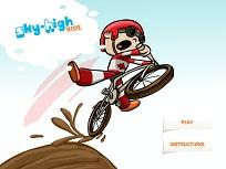 Traseul cu Bicicleta