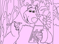 Ursul Face Integrame