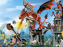 Lego Muntele Dragonului