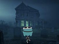 Gumball si Casa Bantuita
