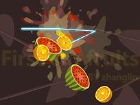 Taie Fructe cu Sabia