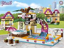 Lego Parcul Acvatic