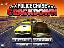 Politia in urmarire